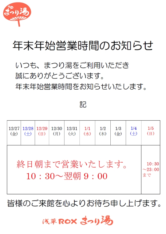 20191202_10